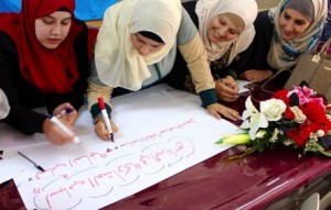 MECI teacher training - participants